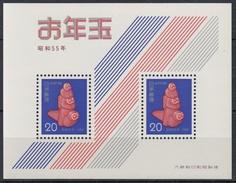 JAPON 1979 HB-86 NUEVO