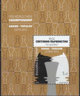 BULGARIA 2010 SPORT Chess FIDE WORLD CHAMPIONSHIPS - Fine S/S MNH - Schaken