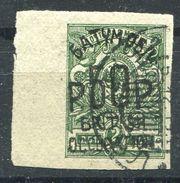 Rußland Batum   BRITISH OCCUPATION   1920    Mi.  29 B O/used    Aufdruck Schwarz      Siehe Bild