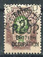 Rußland Batum   BRITISH OCCUPATION   1920    Mi.  40   O/used    Aufdruck Schwarz      Siehe Bild
