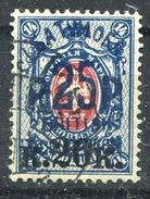 Rußland Batum   BRITISH OCCUPATION   1920    Mi.  38   O/used    Aufdruck Schwarz      Siehe Bild