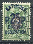 Rußland Batum   BRITISH OCCUPATION   1920    Mi.  39   O/used    Aufdruck Schwarz      Siehe Bild