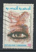 °°° TUNISIA - Y&T N°1113 - 1988 °°° - Tunisia (1956-...)
