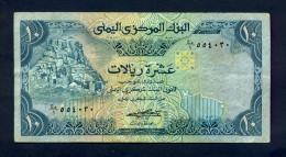 Banconota Yemen 10 Rials 1981 SPL - Yemen