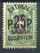 Rußland Batum   BRITISH OCCUPATION   1920    Mi.  39  */Falz    Aufdruck Schwarz      Siehe Bild