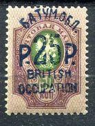 Rußland Batum   BRITISH OCCUPATION   1920    Mi.  40  */Falz    Aufdruck Schwarz      Siehe Bild