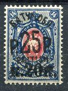 Rußland Batum   BRITISH OCCUPATION   1920    Mi.  38  */Falz    Aufdruck Schwarz      Siehe Bild