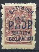 Rußland Batum   BRITISH OCCUPATION   1920    Mi.  36  */Falz    Aufdruck Schwarz      Siehe Bild