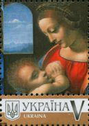 Ukraine 2017, Renaissance Painting, Leonardo Da Vinci, 1v - Ucrania