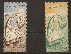 SYRIA 1958, Arab Republic - Siria