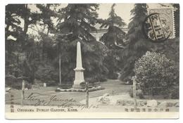 +++ CPA - Asie - Asia - Japon - Japan - KOBE - Onohama Public Garden   // - Kobe