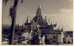 Burma - Formato Grande Viaggiata - E - Malesia