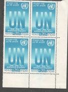 India1970:Michel501mnh**block Of 4 20th Anniversary Of UNO