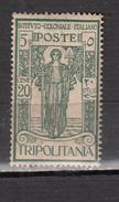 TRIPOLITAINE  * YT N° 33 - Tripolitania