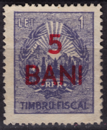 Romania - Stempelmarke - Fiscal Tax Revenue Stamp / OVERPRINT - Used - Fiscales