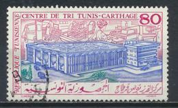 °°° TUNISIA - Y&T N°1173 - 1991 °°° - Tunisia (1956-...)