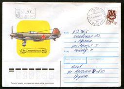 Ukraine 1992 Local Stamps KIEV Trident Overprint On Registered Cover - Ukraine