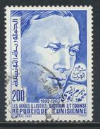 °°° TUNISIA - Y&T N°1175 - 1991 °°° - Tunisia (1956-...)