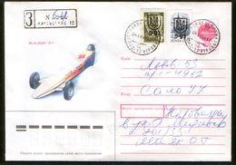 Ukraine 1992 Local Stamps KIROVOGRAD Trident Overprint On Registered Cover - Ukraine