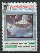°°° TUNISIA - Y&T N°1179 - 1992 °°° - Tunisia (1956-...)