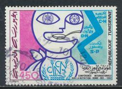 °°° TUNISIA - Y&T N°1191 - 1992 °°° - Tunisia (1956-...)