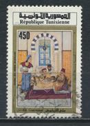 °°° TUNISIA - Y&T N°1202 - 1993 °°° - Tunisia (1956-...)