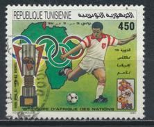 °°° TUNISIA - Y&T N°1217 - 1994 °°° - Tunisia (1956-...)