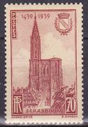 T.-P. Neuf* Charnière Légère - Achèvement De La Flèche De La Cathédrale De Strasbourg - N° 443 (Yvert) - France 1939 - France
