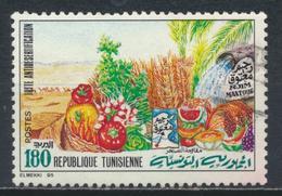 °°° TUNISIA - Y&T N°1253 - 1995 °°° - Tunisia (1956-...)