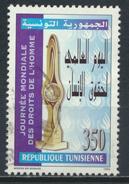 °°° TUNISIA - Y&T N°1255 - 1995 °°° - Tunisia (1956-...)