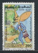 °°° TUNISIA - Y&T N°1269 - 1996 °°° - Tunisia (1956-...)