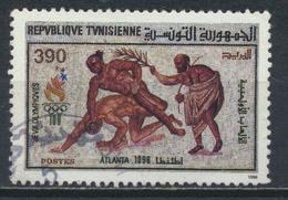 °°° TUNISIA - Y&T N°1273 - 1996 °°° - Tunisia (1956-...)