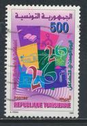 °°° TUNISIA - Y&T N°1284 - 1996 °°° - Tunisia (1956-...)