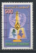 °°° TUNISIA - Y&T N°1286 - 1996 °°° - Tunisia (1956-...)