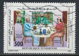 °°° TUNISIA - Y&T N°1339 - 1998 °°° - Tunisia (1956-...)