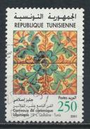 °°° TUNISIA - Y&T N°1419 - 2001 °°° - Tunisia (1956-...)