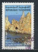 °°° TUNISIA - Y&T N°1422 - 2001 °°° - Tunisia (1956-...)