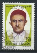 °°° TUNISIA - Y&T N°1462 - 2002 °°° - Tunisia (1956-...)