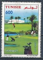 °°° TUNISIA - Y&T N°1572 - 2006 °°° - Tunisia (1956-...)