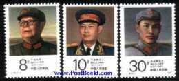 China People's Republic 1987 Ye Jiangying 3v, (Mint NH) - 1949 - ... République Populaire