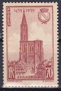 Timbre-poste Neuf** - Achèvement De La Flèche De La Cathédrale De Strasbourg - N° 443 (Yvert) - France 1939 - Francia