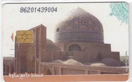 IRAN Province Markazi  P11