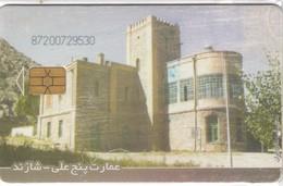 IRAN Province Markazi  P12