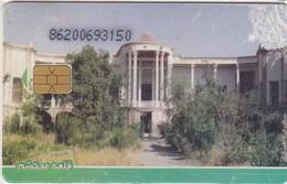 IRAN Province Markazi  P13