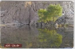 IRAN Province Markazi  P14 - Iran