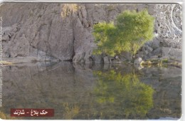 IRAN Province Markazi  P14