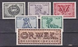 BELGIQUE - N°Y&T - Série 625/30 - Les 6 Valeurs -  Cinquieme Série Orval   -  N** - Belgique