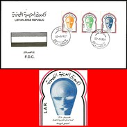 LIBYA - 1971 UNESCO IEY Education Culture Science (FDC) - UNESCO