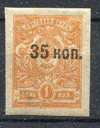 Rußland   Südrußland Krim  Sewastopol    Mi.  1   */Falz   1919   Selten   Siehe Bild