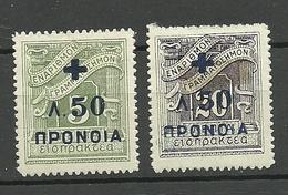 GRIECHENLAND GREECE 1938 Portomarken Michel 59 - 60 * - Postage Due